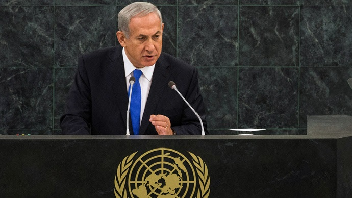 Binyamin Netanyahu Speech-at-the-UN